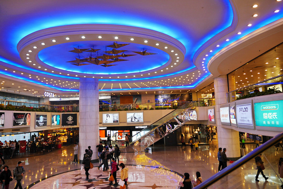 Photo Matix Imagery China Guangzhou 14th Am Shopping